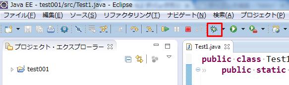 eclipse48