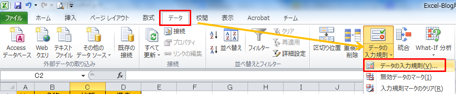 excel19