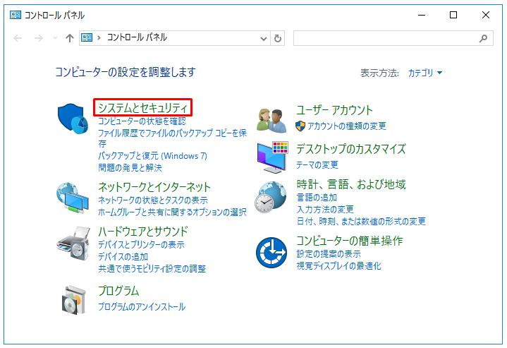 ビット windows10 32